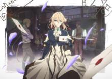 2018年1月放送のアニメ『ヴァイオレット・エヴァーガーデン』新キービジュアルとPV第3弾が公開
