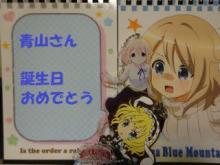 『ご注文はうさぎですか??』青山さんの誕生日を今年も公式が祝う! 新作のiPhoneケース等も登場!!