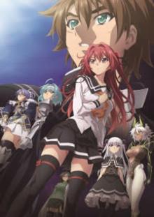 アニメ『新妹魔王の契約』新作OVAの制作が決定
