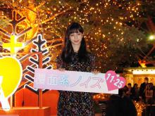 ロマンチックな気分になれた。東京タワーのふもとにオレンジのツリー