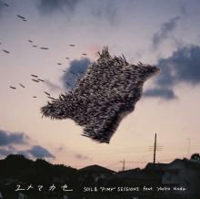 【upcoming】11/6付週間CDランキング、『コンフィデンス』編集部ピックアップ6作