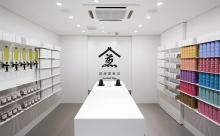 銀座に日本茶のフォトジェ空間が登場!「煎茶堂東京」のシングルオリジン煎茶はパケ買い必至の美しさ♡