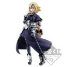 11月18日より 一番くじ Fate/Apocrypha スタート! フィギュアやラバーストラップなど豪華景品満載!