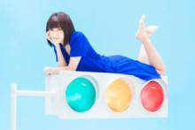 11月29日リリース 水瀬いのりさんの5thシングル「Ready Steady Go!」試聴動画が公開