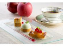 リーガロイヤルホテル東京で「りんご」づくしのフェア開催!