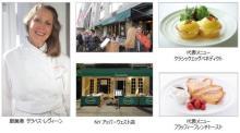 優雅な午後を過ごすなら♪NY発・サラベス流「アフタヌーンティーセット」が東京店限定で登場