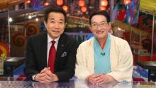 三宅裕司&春風亭昇太が初タッグ! 名曲、秘話満載の昭和歌謡トークショー‼
