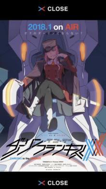 2018年1月放送のオリジナルTVアニメ「ダーリン・イン・ザ・フランキス」PV第一弾 メインキャスト公開