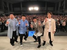 『LIFE!』熊本で収録 初の観客コラボコントに内村光良も手応え十分
