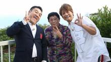 橋田壽賀子の自宅に香取&ザキヤマが!久々の再会に感激&SNSデビューも!?
