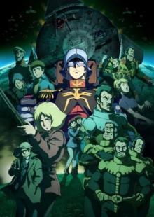 【オリコン】『機動戦士ガンダム THE ORIGIN』シリーズ初のDVD総合1位