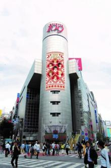 BTS(防弾少年団)、渋谷109を彩る ポスター&コラボアイテム公開