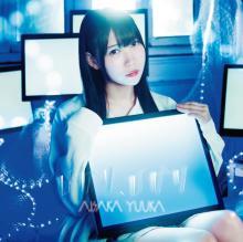 【upcoming】11/20付週間CDランキング、『コンフィデンス』編集部ピックアップ6作