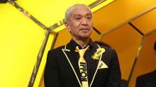 第18回大会は、史上類を見ない大激戦‼土曜プレミアム『IPPONグランプリ』