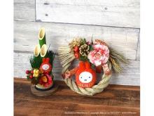 福だるまミッフィーがかわいいお正月飾りで新年を迎えよう!