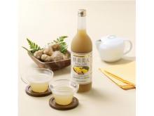 冬のあったか習慣!2種の生姜×酢×野草源酵素®のドリンク