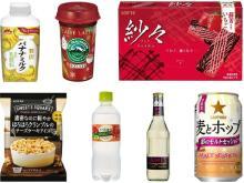 【コンビニ新商品】11/24~30に発売された新商品は?
