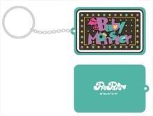 『プリパラ』におけるパンクファッションといえば「 Baby Monster 」! 東堂シオンもイゴよろしく!!