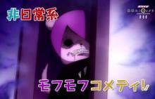 『悪魔のメムメムちゃん』ショートアニメ化決定 キャストも発表