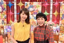 """カトパン&マチャミ、中島健人の""""キス実演""""に大興奮「妄想以上にカッコいい」"""