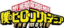 『僕のヒーローアカデミア』映画化決定!原作者&キャストのコメントも到着