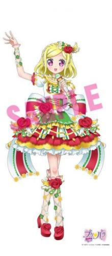 『プリパラ』大自然の中で生きるアイドル・緑風ふわり! 彼女のために用意された「 Coco Flower 」とは!?