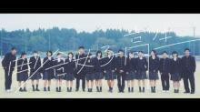 """女子高生の田舎への""""嘆き""""を歌に 宮崎県小林市が特別動画を公開"""
