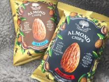 ノンフライでヘルシー☆ 「アーモンドチップス」がダイエット中に嬉しい理由
