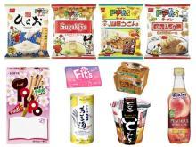 【コンビニ新商品】12/8~14に発売された新商品は?