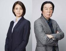 松下奈緒&古田新太、3年ぶりに再タッグ『闇の伴走者』続編決定