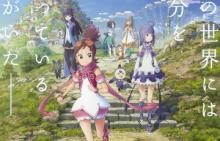 1月より放送のオリジナルアニメ『刀使ノ巫女』EDも聴けるPV第2弾が公開