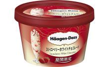 発酵バターのコクにはまりそう!ハーゲンダッツの新作はスイーツ仕立ての「ストロベリーホワイトチョコレート」