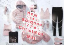 駆け込みクリスマスプレゼントに!ウィメンズ向けストア「ニューバランス青山」でキャンペーンを実施中♩