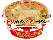 年越しはヌードルで!「トリ」から「イヌ」のカップ麺が登場