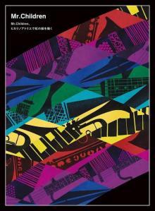 【オリコン】ミスチル、総合ミュージック映像首位 DVD総合1位は通算11作目