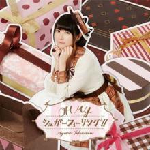 竹達彩奈さんの10thシングル「OH MY シュガーフィーリング!!」ジャケットイメージ、MVが公開