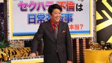 朝青龍、高樹沙耶、清水アキラ、稲田朋美らに、坂上忍が直撃取材!