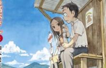 『からかい上手の高木さん』「高木」コラボで縁結び!東京・押上の高木神社とのコラボ決定!