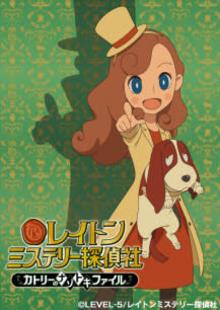 ナゾトキアドベンチャー「レイトン」シリーズが2018年春アニメ化決定