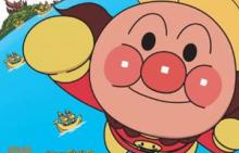 ついに大台30作目に到達!『それいけ!アンパンマン』2018年劇場版のタイトル・特報が発表!