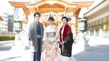 深キョン、松ケン、高畑淳子が華やかな着物姿でドラマヒット&撮影安全祈願