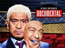 Amazonプライム・ビデオ、2017年の人気シリーズ、映画を発表
