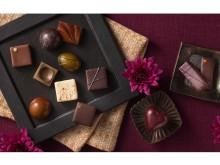 梅酒や山椒など和の素材をMIX!大人テイストの新作チョコ
