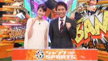 浜田雅功と永島優美アナが、早くも息の合った掛け合いを披露!