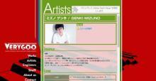 作品やキャラクターを大切にする作詞家「 ミズノゲンキ 」【Creator's File of Anime Song:File3】