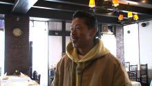 『MATSUぼっち』連載第4回!MATSU、老舗に学ぶ。洋食店ではシェフとダンス!?