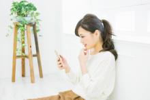 婚活女子のための安心・安全な出会い系アプリラインナップ!