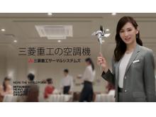 北川景子が「空調鑑定士」になる!? 待望の新CM公開