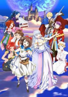 オリジナルTVアニメ『LOST SONG』2018年4月放送 新キービジュアル、PVが公開