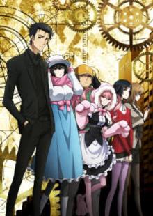 2018年4月放送のアニメ『シュタインズ・ゲート ゼロ』キービジュアル、キャラクタービジュアルが公開